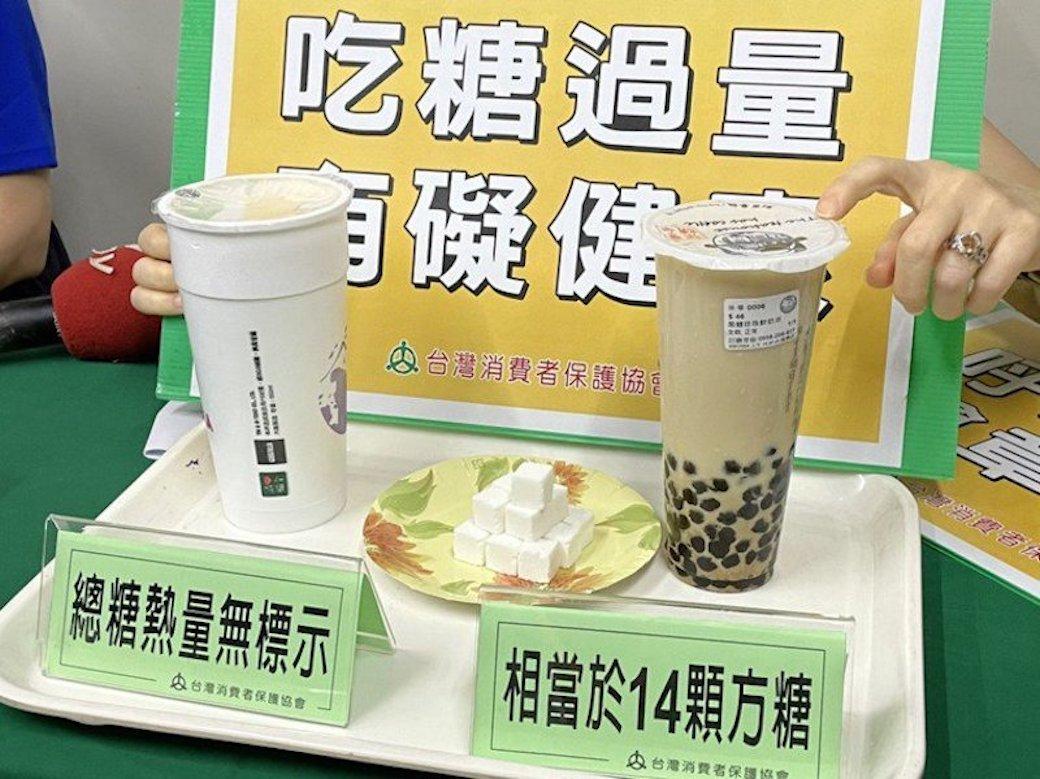 台灣消保會腸桿菌科檢驗,過半手搖飲超標,最高1200倍