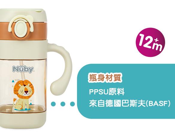 最適合幼童的 Nuby PPSU學飲杯300ml-4