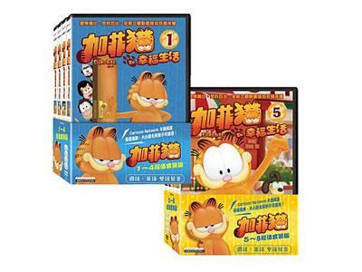 加菲貓DVD(1~8集)