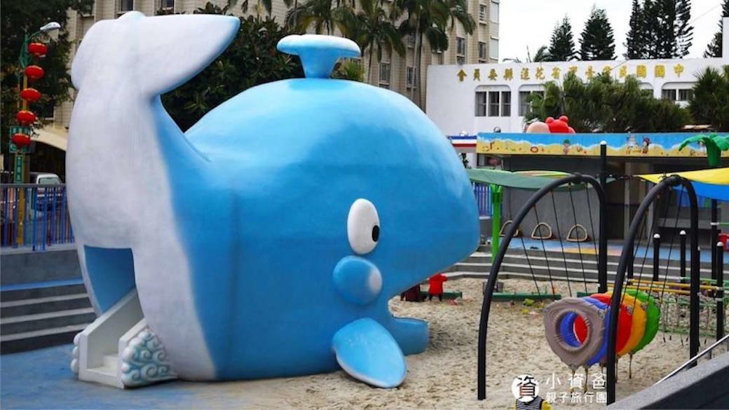 花崗山親子戲沙池,變了顏色的小藍鯨游上大片沙岸!還有超古溜貝殼滑梯等你來玩!