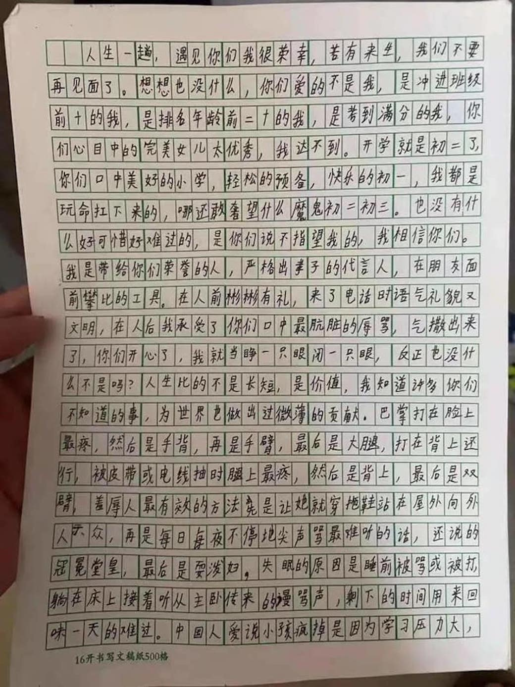 「上海 14 歲女孩的遺書」給了大家衝擊與反思,看著孩子的笑容,是真的快樂的嗎?