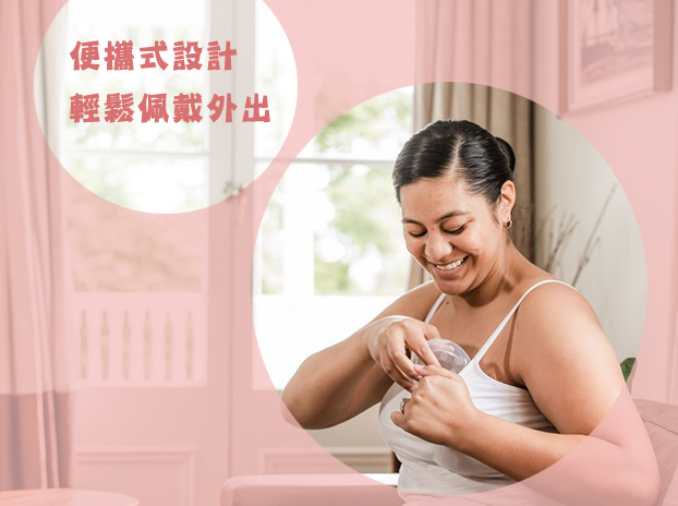 母乳媽媽給自己的最好選擇-紐西蘭haakaa小花集乳瓶-4