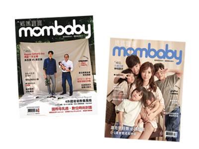 媽媽寶寶雜誌2本
