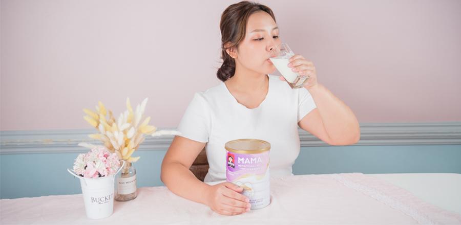 鈣質攝取不流失,桂格媽媽營養品給胎兒最好的營養