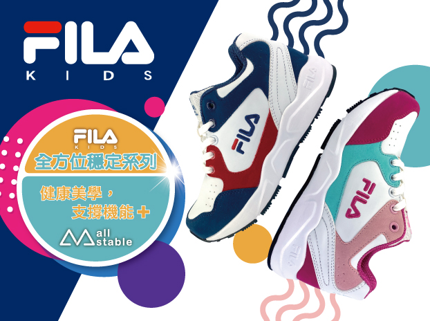 【FILA Kids】兒童機能運動鞋(內含足弓支撐鞋墊)-1