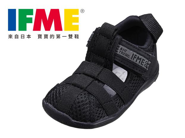 水水過夏季『日本IFME機能童鞋-排水系列』-5