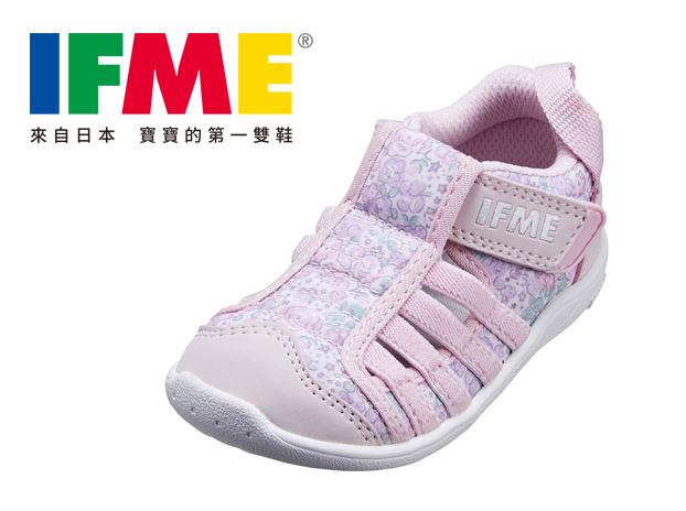 水水過夏季『日本IFME機能童鞋-排水系列』-3