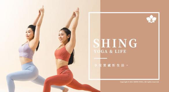 媽媽寶寶×忻瑜珈SHING YOGA_寵愛媽咪產後瘦身瑜珈∣線上直播課
