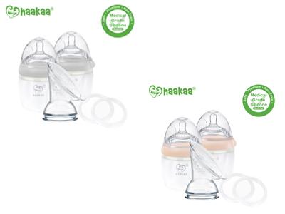 訂閱媽媽寶寶雜誌9期+【haakaa】第三代多功能哺育基礎款3in1(粉膚/鐵灰)二選一