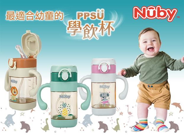 最適合幼童的 Nuby PPSU學飲杯300ml-0