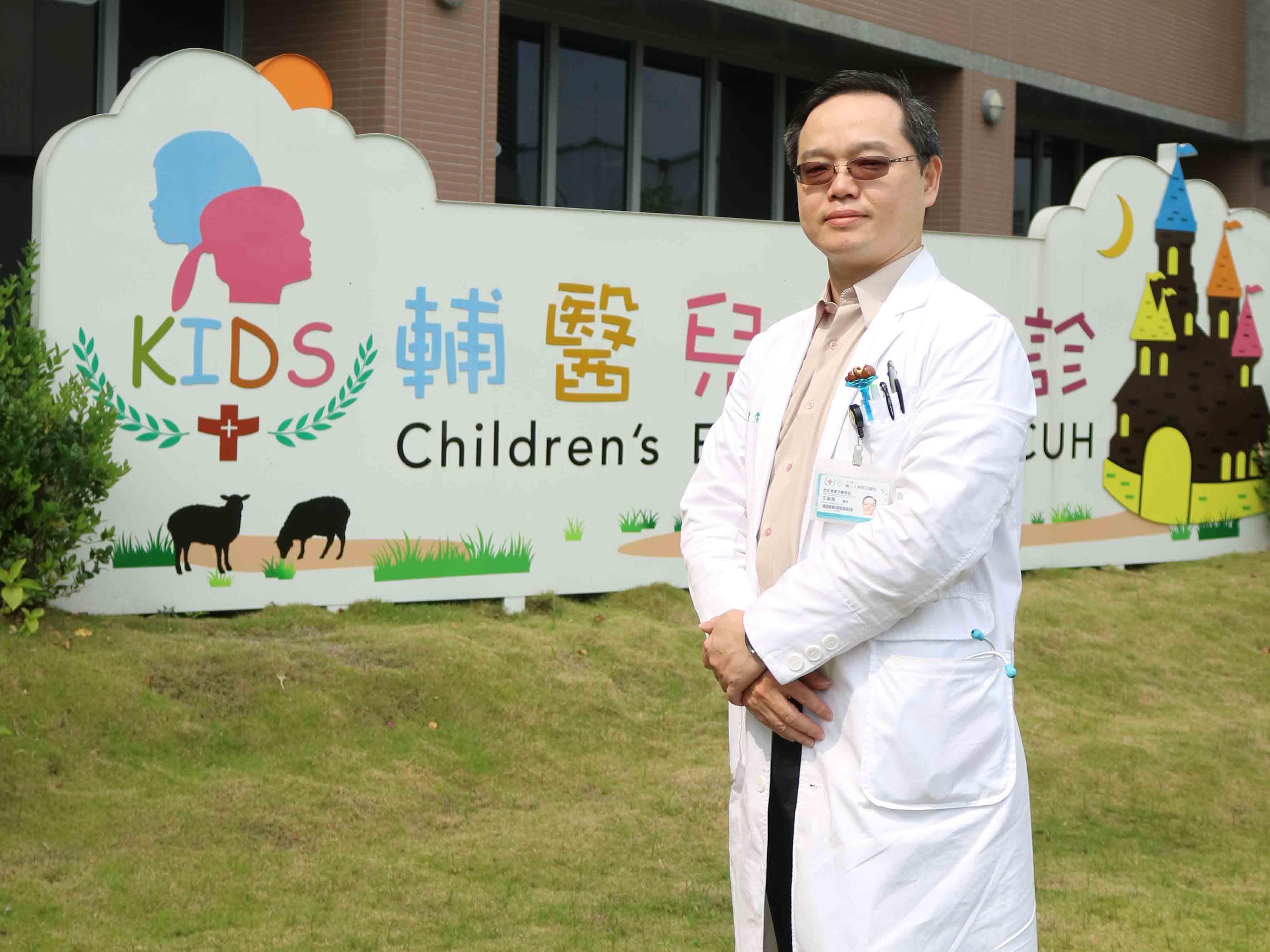 幫很多孩子揮別了疾病的陰霾,卻無法以精湛醫術治癒女兒的病  王聖儒醫師:女兒教會我如何當一名醫師!